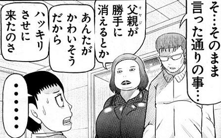 toujima190605-.jpg