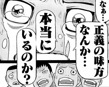 toujima190605-1.jpg
