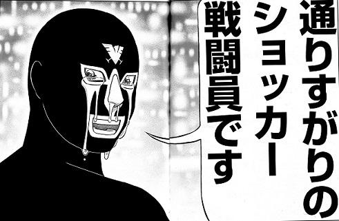 toujima190702-2.jpg
