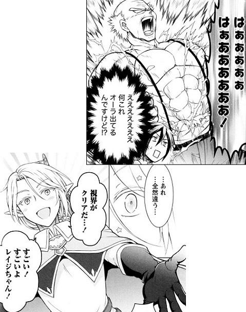 yakushi190630-4.jpg