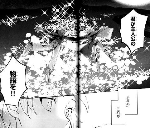 yuusha190503-1.jpg