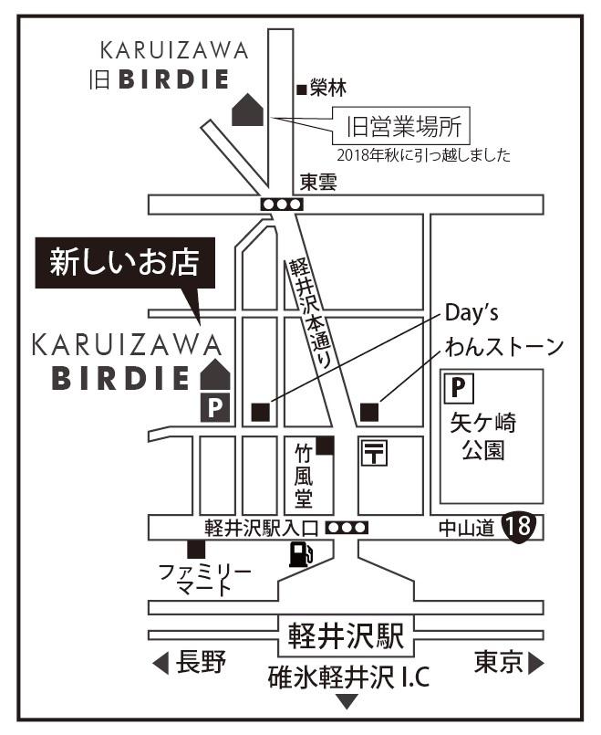 KARUIZAWA BIRDIE DOG Lover's shop + CAT2019地図