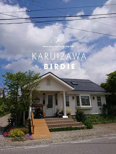 201905KARUIZAWA BIRDIE DOG Lover's shop + CAT