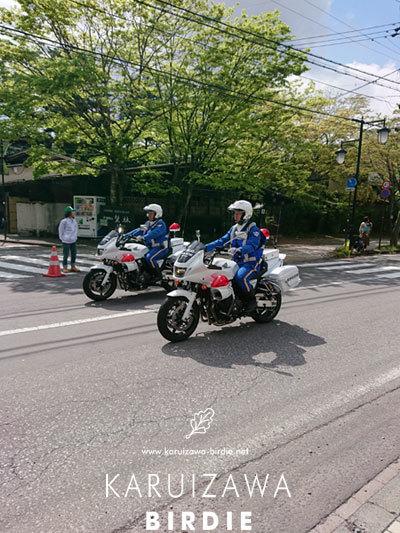 2019軽井沢ハーフマラソン