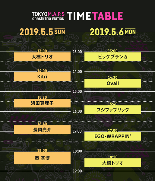 tokyomaps2019_timetable.png