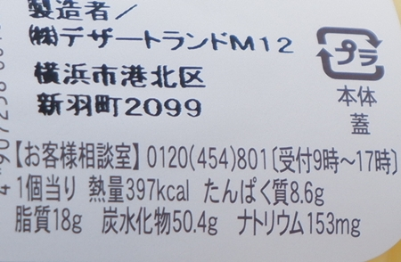 DSCF2698_20190101547083ef.jpg