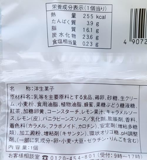 DSCF4363.jpg