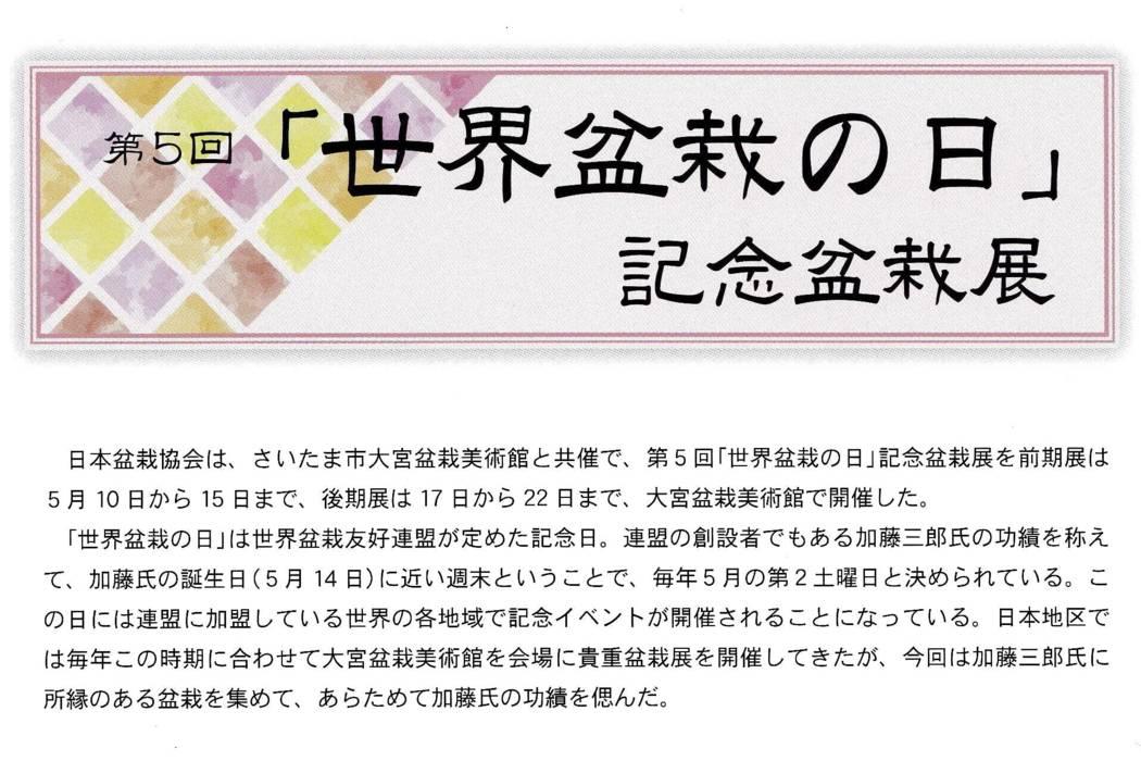 FC-0143-01.jpg