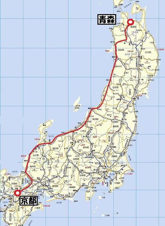 東北旅行の道のり