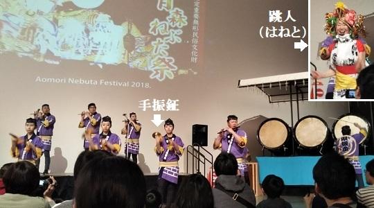 青森ねぶた-お囃子(笛・太鼓・手振鉦)
