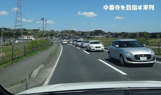 中尊寺を目指す渋滞