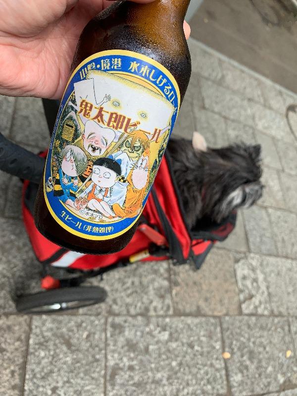 01−1きたろうビール