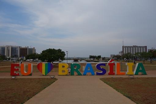 Eu Brasilia