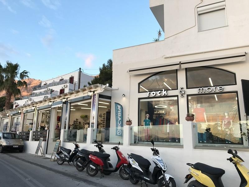 kalymnos outdoor shop 1