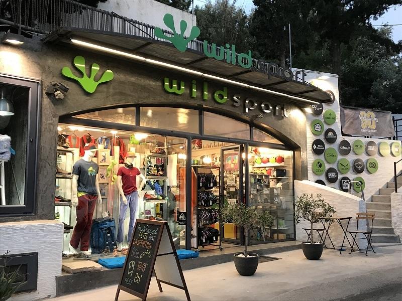 kalymnos outdoor shop 2