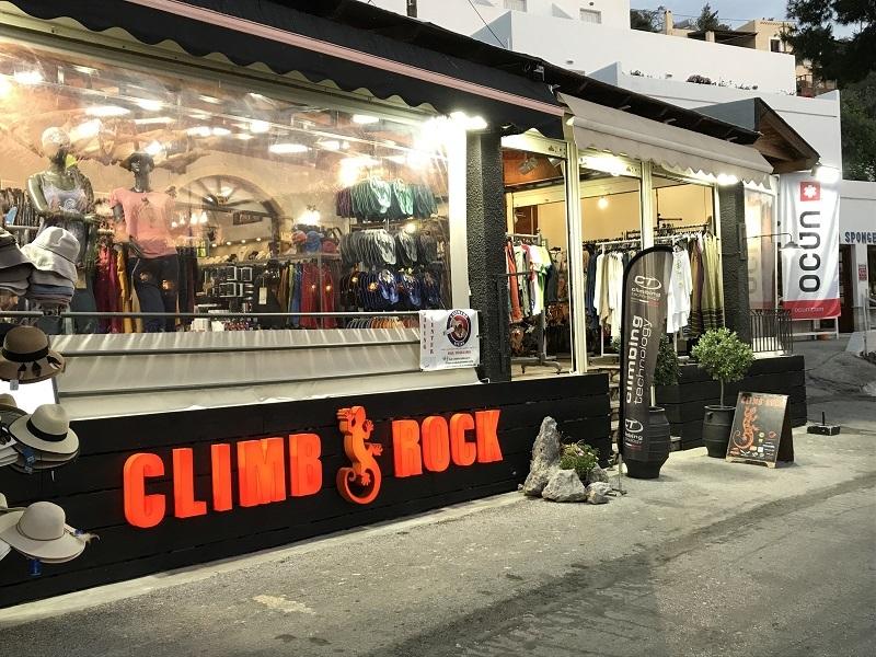 kalymnos outdoor shop 3