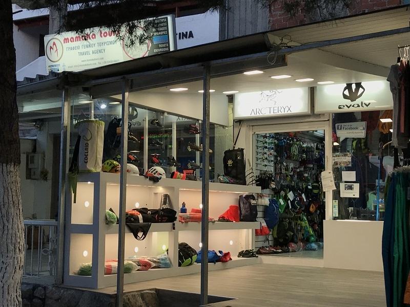 kalymnos outdoor shop 4