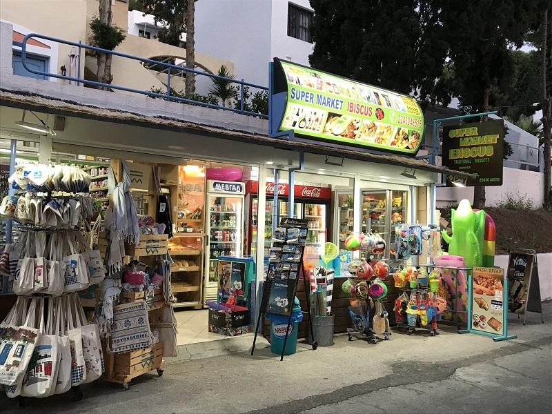 kalymnos super market 1