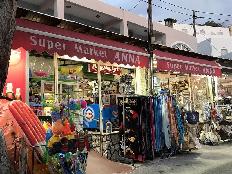 kalymnos super market 2