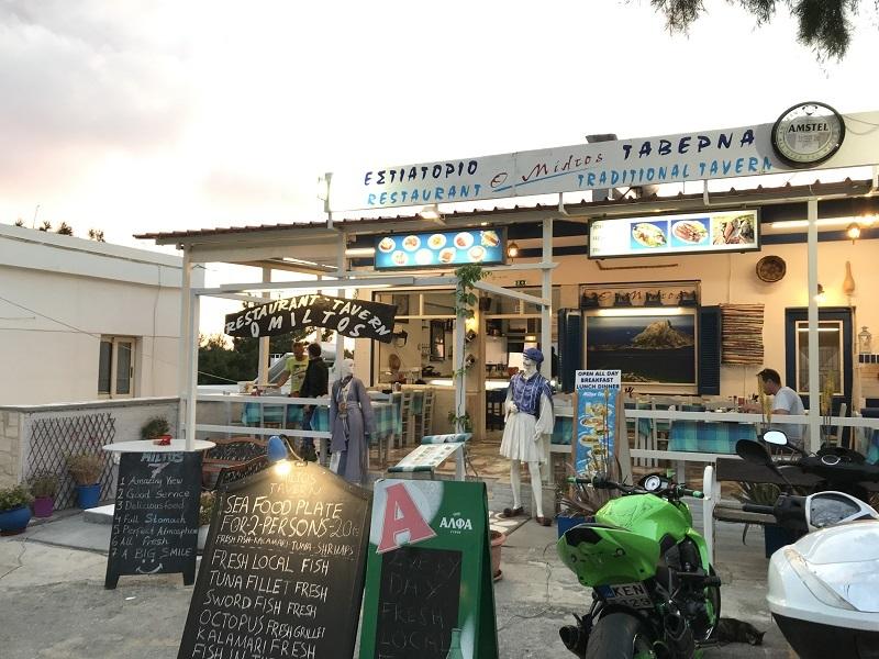 kalymnos restaurant 3