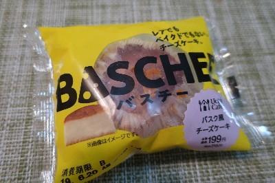 バスチー-01