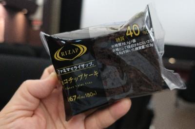 映画前チョコチップケーキ01