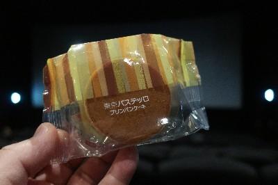 映画前プリンパンケーキ01