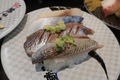 銚子丸光り物三貫20190823
