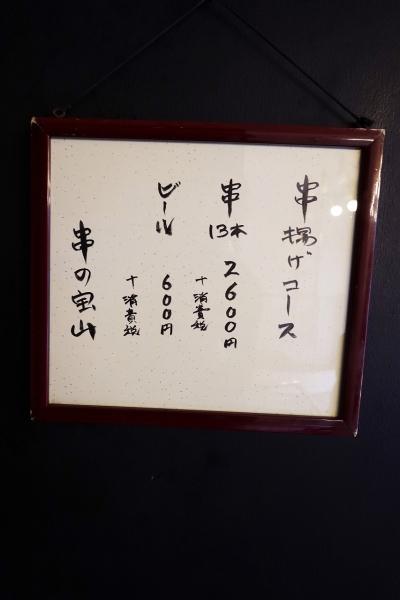 宝山(11)002