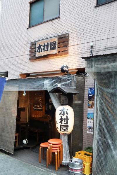 木村屋(2)001