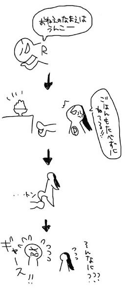 Lv10-8.jpg