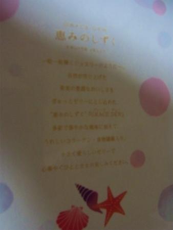 syukusyo-RIMG0270_201907100432262d5.jpg