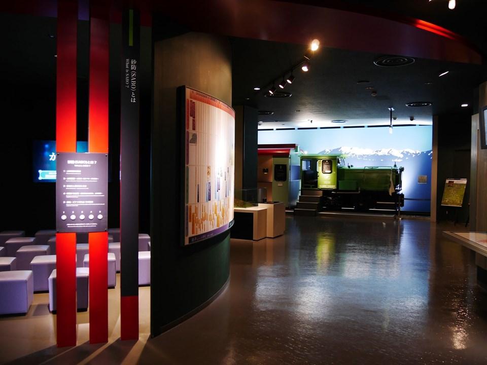 sabo190724_museum_skw5t.jpg