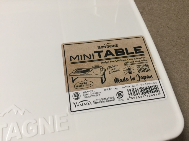 table_7243.jpg
