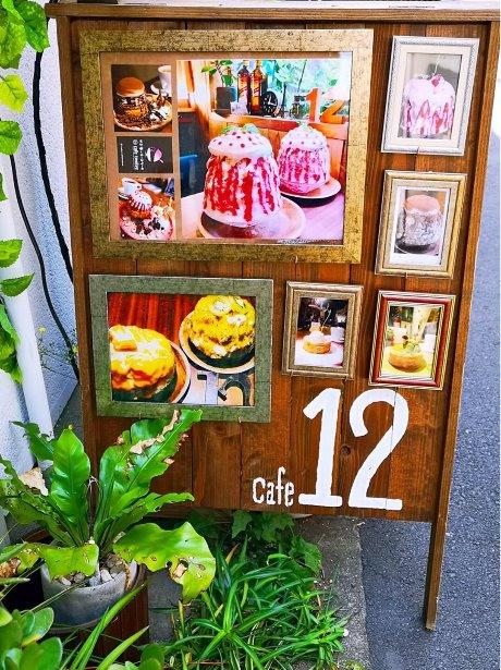 cafe122.jpg