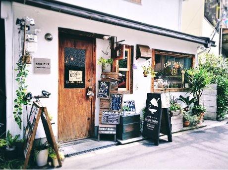 cafe125.jpg