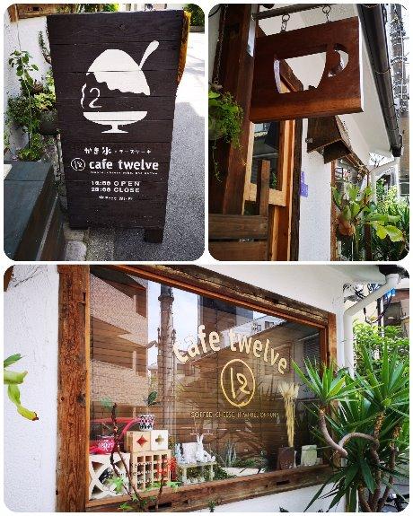 cafe127.jpg