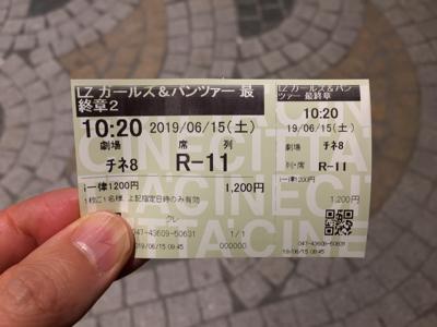 2019_06_15_03.jpg