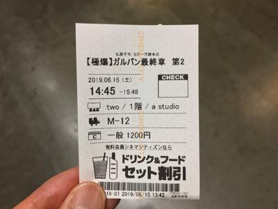 2019_06_15_08.jpg
