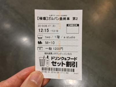 2019_06_17_03.jpg