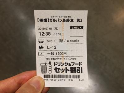2019_07_01_04.jpg