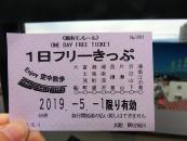20190501_38