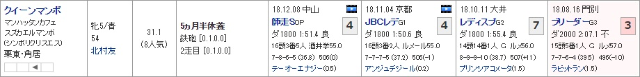 平安S_01