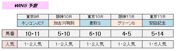 6_2_win5.jpg