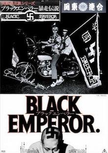 Black-Emperor.jpg