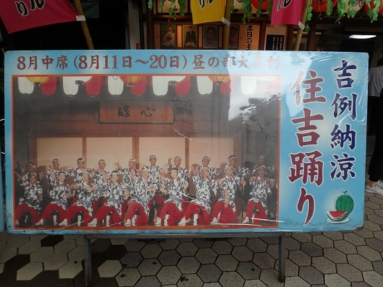 浅草演芸ホール 3
