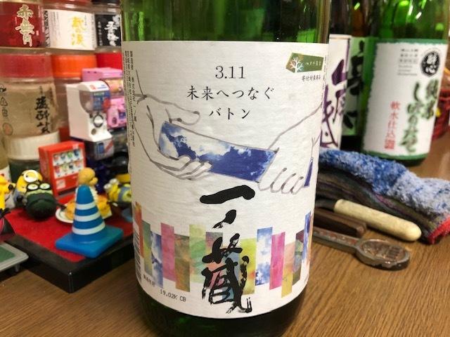 koganeyobashi215
