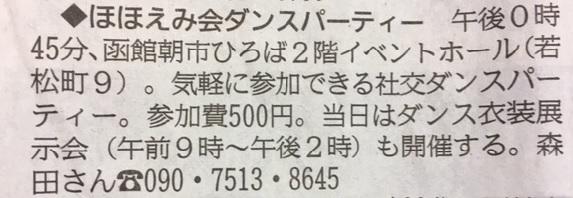 20190513minamikaze.jpg