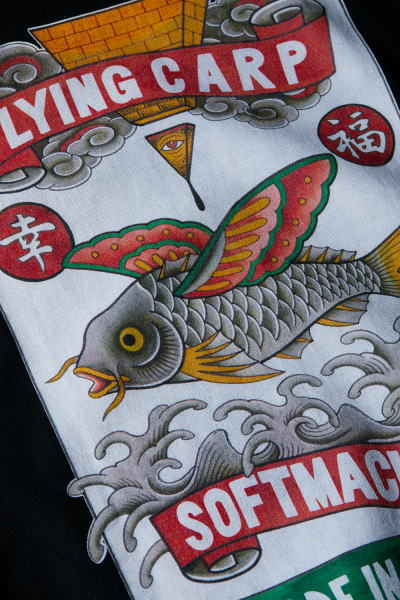 SOFTMACHINE FLYING CARP-T