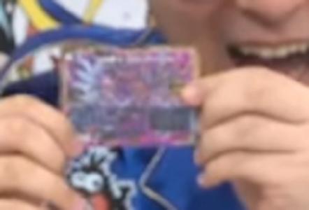 謎のカード1